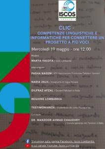 LIVE - CLIC. Competenze linguistiche e informatiche per connettere un progetto a più voci